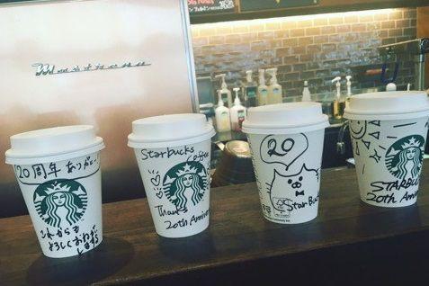 スタバ店員さんがカップにメッセージイラストを描く基準が判明!これを守れば容姿関係なく描いてくれるかもしれないぞ!