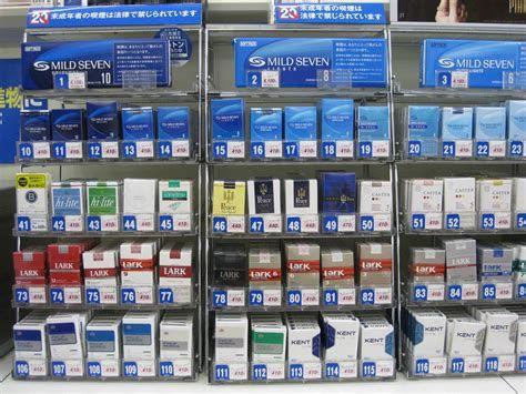 【悲報】紙巻タバコが売れず、国内販売している10銘柄が生産中止の販売終了へ・・・