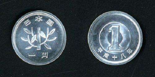 """硬貨の中で日本の1円玉だけに存在する""""唯一の特徴""""って知ってる?"""