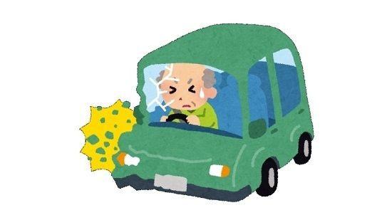 【物議】交通事故を起こした高齢者「免許持ってない」→無免許運転で現行犯逮捕→高齢者「免許持ってる」→警察の誤認逮捕と報道
