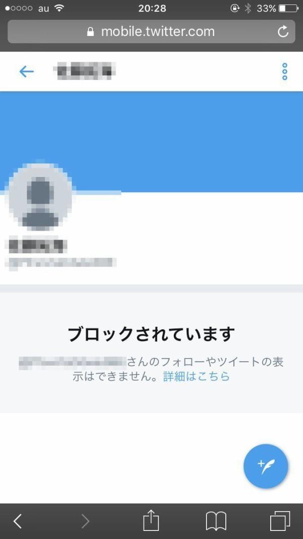 アカウント ツイッター ツイッタラー キッズに関連した画像-06