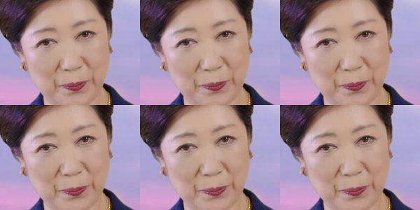【悲報】東京都、偉大な指導者によりディストピアとして完成されてしまう