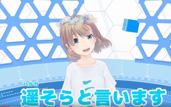 【動画】美少女ゲームなどに出演している声優・遥そらさんのVTuberが本格始動!!!