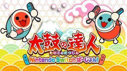 【TSUTAYAランキング】 トップ10を任天堂ハードが独占! 1位は超人気音ゲーのあのソフトが!!