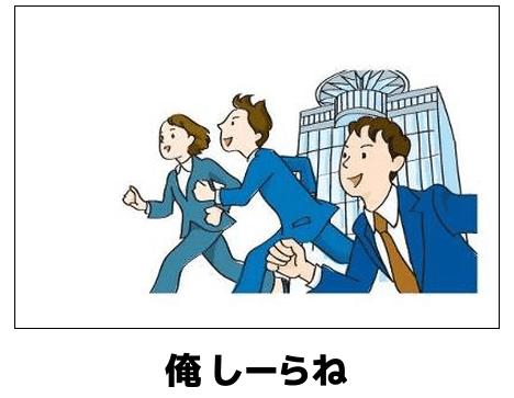 【あっ…】男子生徒が飛び降り自殺した福井県の町立中学校、校長が突然退職!! 「一身上の都合」