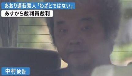 あおり運転で人を殺した男に懲役18年求刑!「殺人なのに軽すぎ」「交通事件としてはかなり重い」