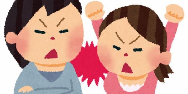 【不愉快注意】北海道地震で駐車場から車が出せなくなった女性が関西弁でホテル従業員を罵倒する動画に批判殺到