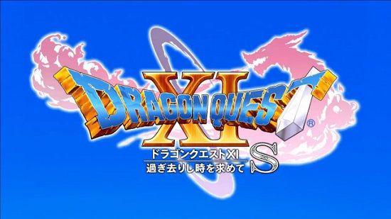 DQ11のニンテンドースイッチ版『ドラゴンクエスト11 S』正式に発売決定!!ボイス付きになる模様!!