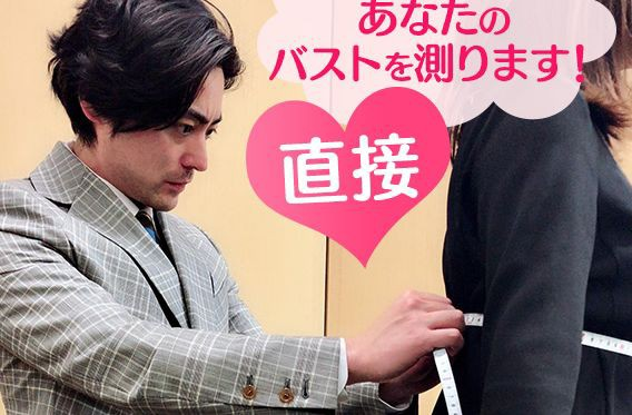 【悲報】山田孝之さん、瞬時に女性を脳内で下着姿にする力を手に入れてしまう