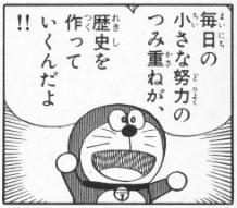 『報道の自由ランキング』 → 日本72位。低すぎワロタwwwwwwww