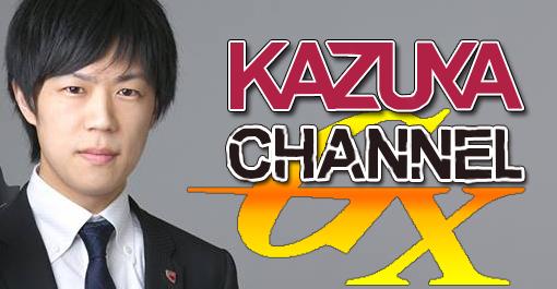 『KAZUYAチャンネル』今度はツイッターが凍結される!!DMCAを悪用した虚偽通報が原因か