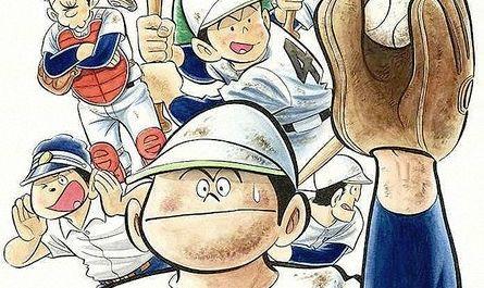 昭和の人気野球漫画『キャプテン』 続編が連載開始へ!!