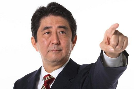 ???「安倍首相が気象操作兵器を使って台風を強力化し日本に接近させ、投票に行かせない様にしている!」