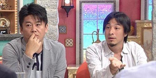 ホリエモン&ひろゆき氏「今更バイトテロを話題にしてる日本ってものすごく暇」「実害がない事件を騒いで、ニュースにしているだけ」