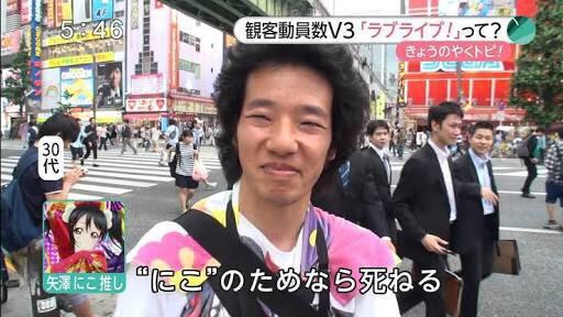 """ラブライバーさん、""""矢澤にこ""""の誕生日でとんでもない行動に出てしまう"""