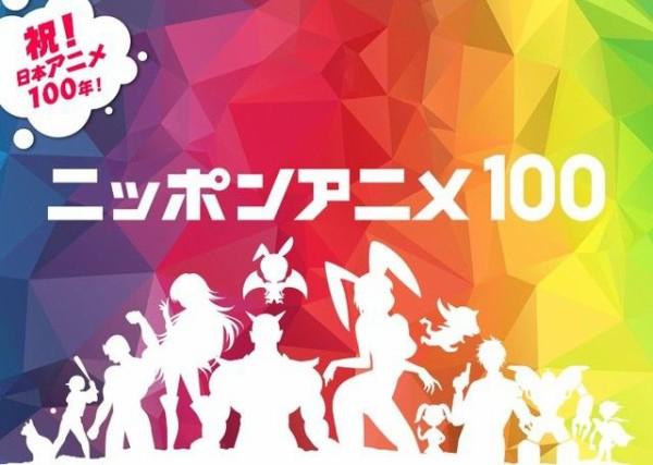 「日本にブームを巻き起こしたアニメ一覧」が発表!あのアニメが入ってねえええええ!wwww