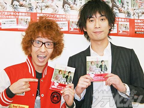 【悲報】お笑いコンビ「カナリア」、2018年3月で解散へ!