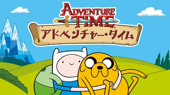 人気カートゥーンアニメ『アドベンチャー・タイム』がオープンワールドゲーム化!!PS4・スイッチ・XboxOne・PCで2018年春発売!