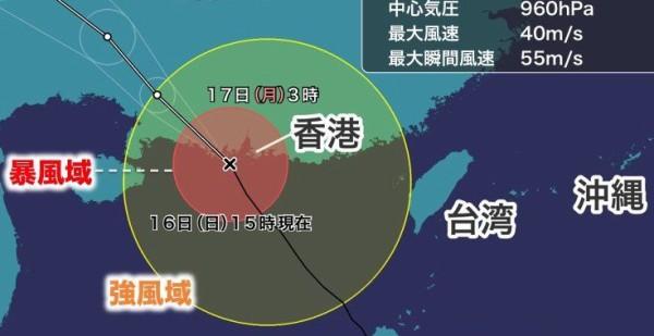 【動画】香港を襲った台風22号がやばすぎる、日本で猛威を振るった21号と同等かそれ以上…
