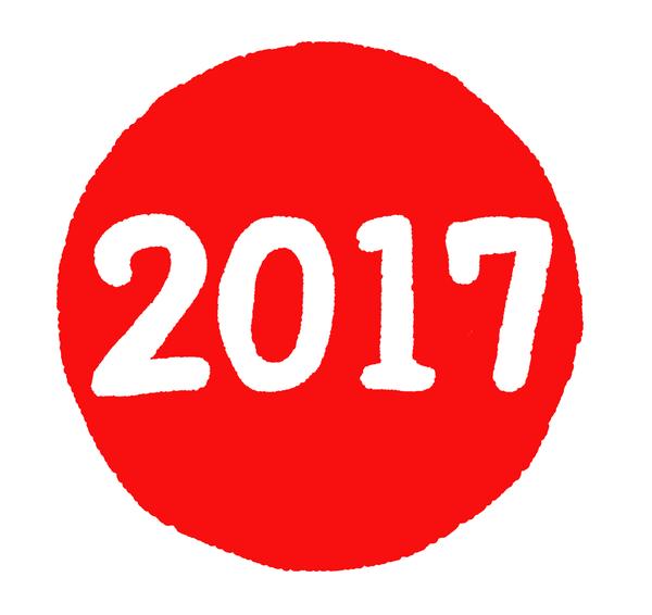 【悲報】2017年、あと20%で終了