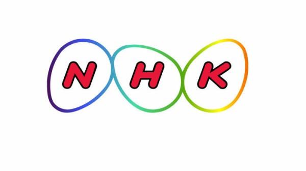 NHKのネット同時配信、総務省が容認へ! 気になる受信料はまさかの・・・