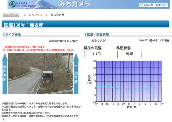 Screenshot_2018-12-09-12-03-14-1