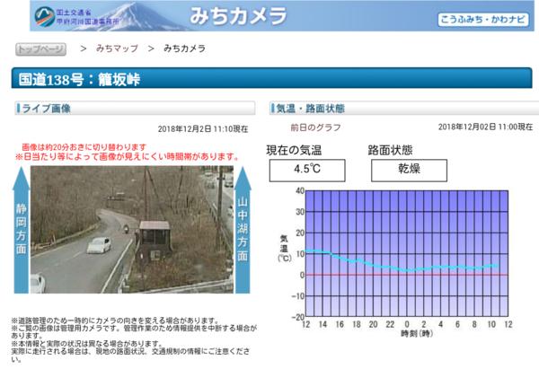 Screenshot_2018-12-02-11-19-25-1