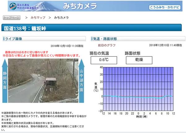 Screenshot_2018-12-10-11-51-22-1
