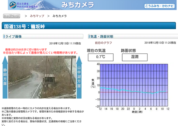 Screenshot_2018-12-13-11-34-06-1-1