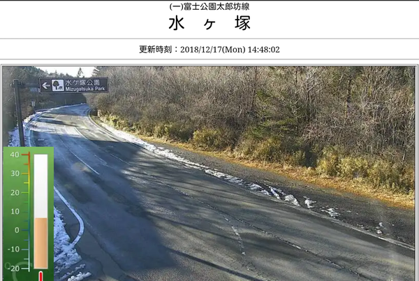 Screenshot_2018-12-17-14-50-01-1