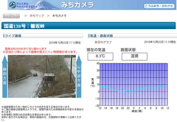 Screenshot_2018-12-22-11-24-27-1