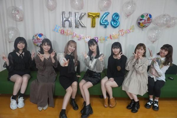 はかたんじょうかい HKT48 9月誕生メンバー生出演 動画 2020年9月20日