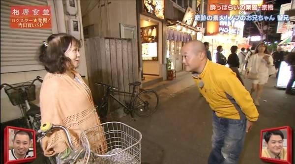 相席食堂 青田買いsp 2018