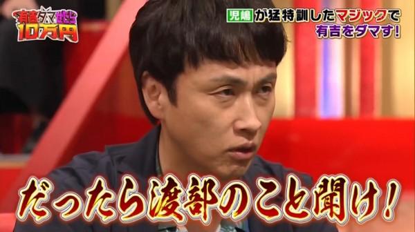 有吉 ダマ せ たら 10 万 円