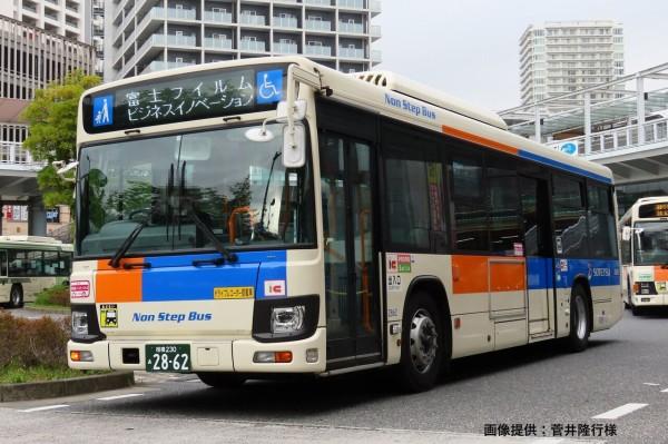 富士フイルムビジネスイノベーションへ変更 : 相鉄バス情報室 ~ 1台 ...