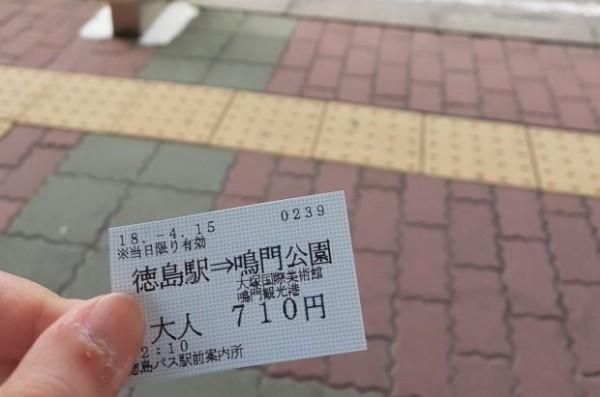 カイカイ 韓国人の反応