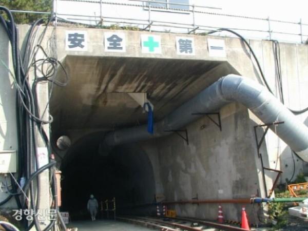 日 海底 トンネル 韓