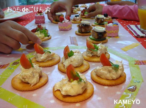 小学生の リッツパーティー♪ 手作りのお皿で☆  かめ代の