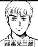 なんJ民が好きな金田一少年の事件簿のエピソードといえば?