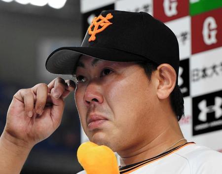 【朗報】山口俊さん、今年の巨人の命運を左右する重要なポストへ