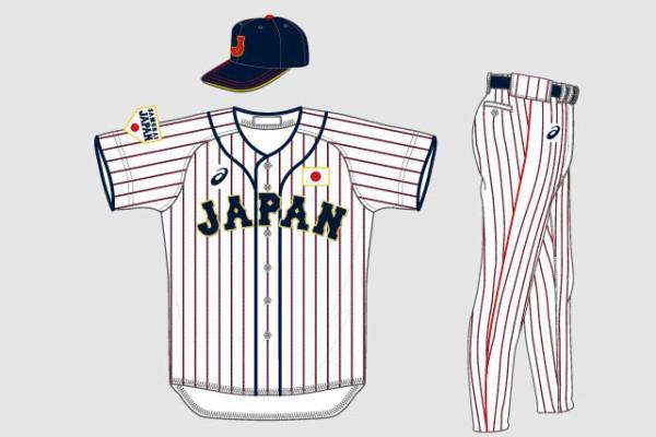 【悲報】侍JAPANの新ユニフォーム、クソダサい