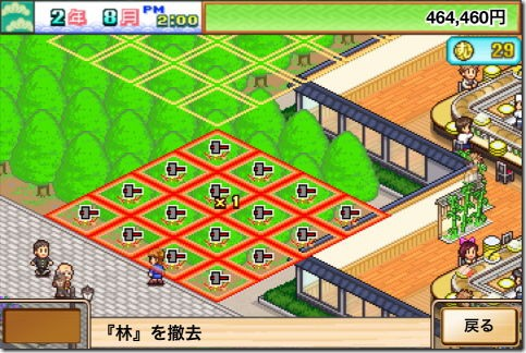 街道 海鮮 すし 【注目アプリレビュー】『海鮮!!すし街道』日本一の回転寿司を目指すシミュレーションゲーム [ファミ通App]
