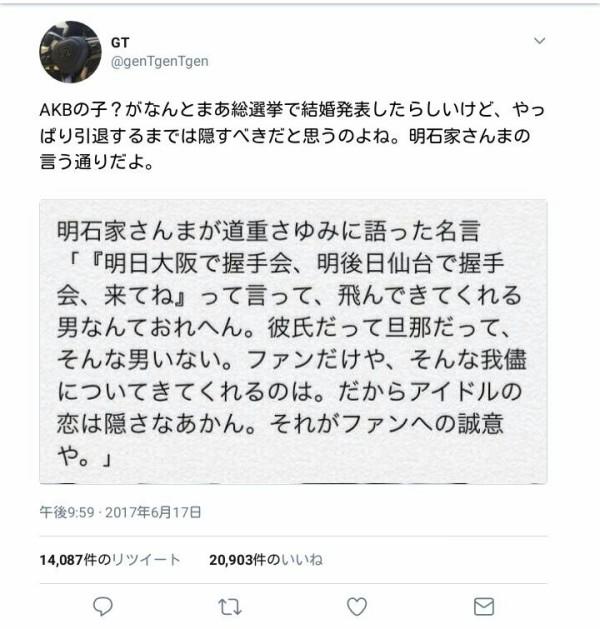 明石家さんまが道重さゆみに語った名言、TwitterでめっちゃRTされてる ...
