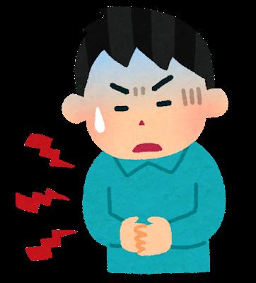 腹下る(ある意味便秘解消)スッキリ! : つまらんブログ