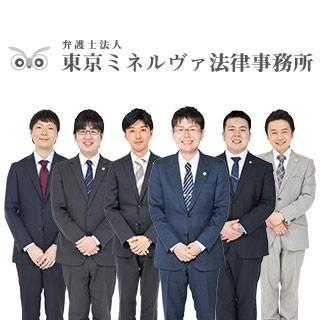 川島浩 ミネルヴァ