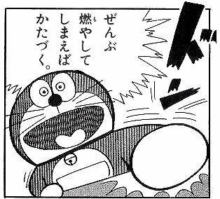 ほんわか ぱっぱ