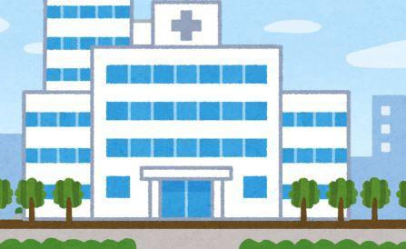 医学部「女性は採用したくない、重病みないし我慢がないし産休育休取られたら患者が危険」←これ