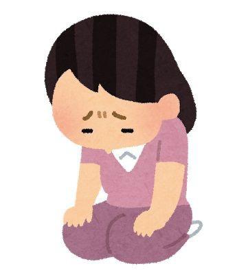 DVされているとわかっているのに、いざ別れ際に涙を流されながら謝られると、ふんぎりがつかなくなる罠にかかってる。助けて...。