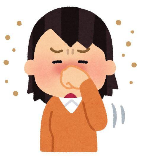 彼氏とは今仕事終わったよ!などの挨拶+一言程度のやり取りが日課だった。私は花粉症が酷いんだけど、彼に「お疲れ様!花粉つらいよ~」と送ったら、「俺は大丈夫!」って…。