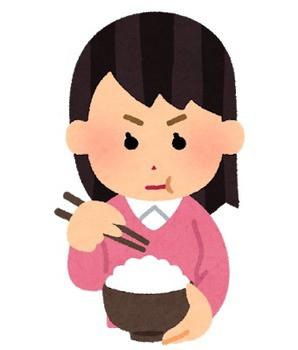 【相談】彼の家で夕飯を御馳走になる時、彼母に大きめのお茶碗にみっちりご飯をよそわれてしまう。結婚後に同居予定なんだけど、なんて言えば角が立たずにご飯の量を減らせるかな?